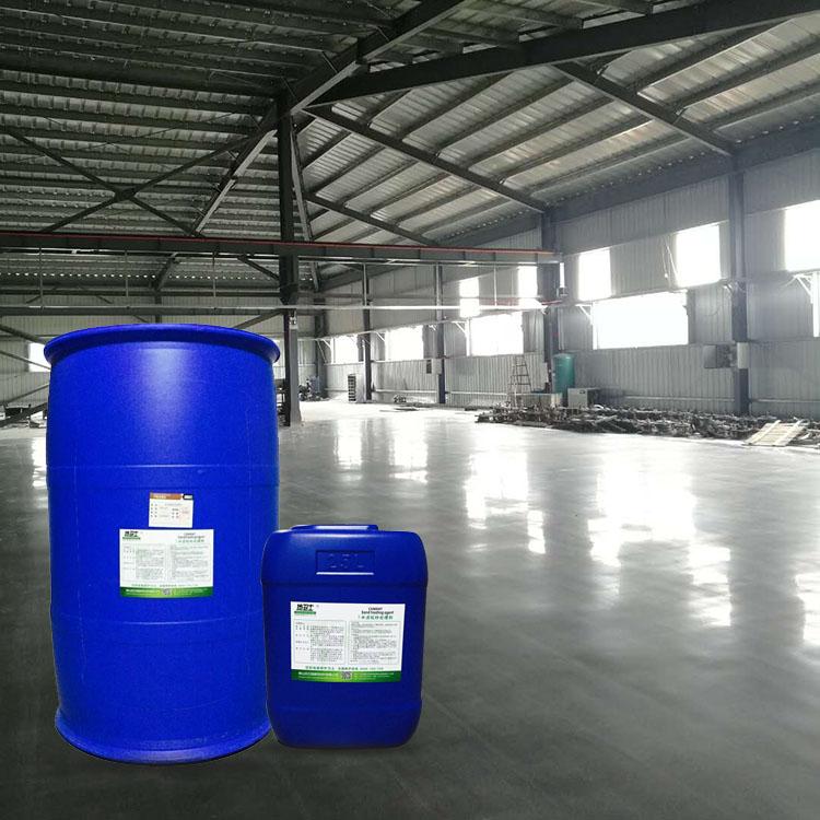 固化剂地坪,固化剂地坪工程,佛山固化地坪,厂房固化地坪,地卫士地坪,固化剂地坪施工